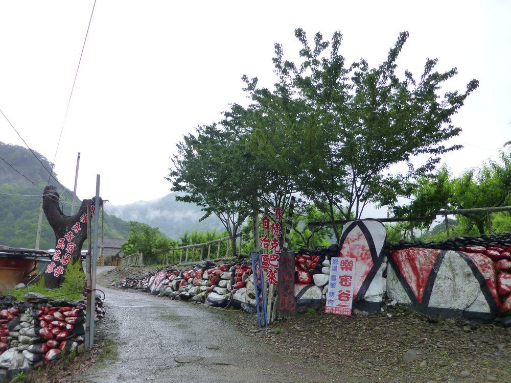 荷歌社(ホーゴー ※春陽部落)入口